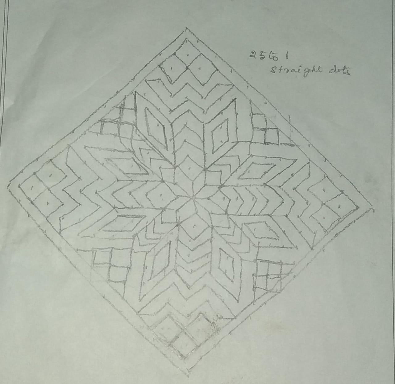 25 dots flower kolam || White kolam for contest