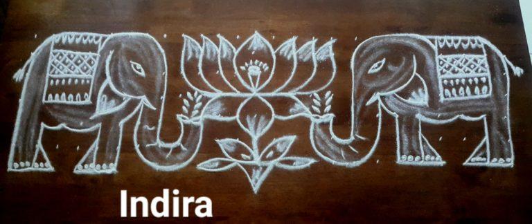 Elephant Lotus Kolam || 25 dots Contest Kolam