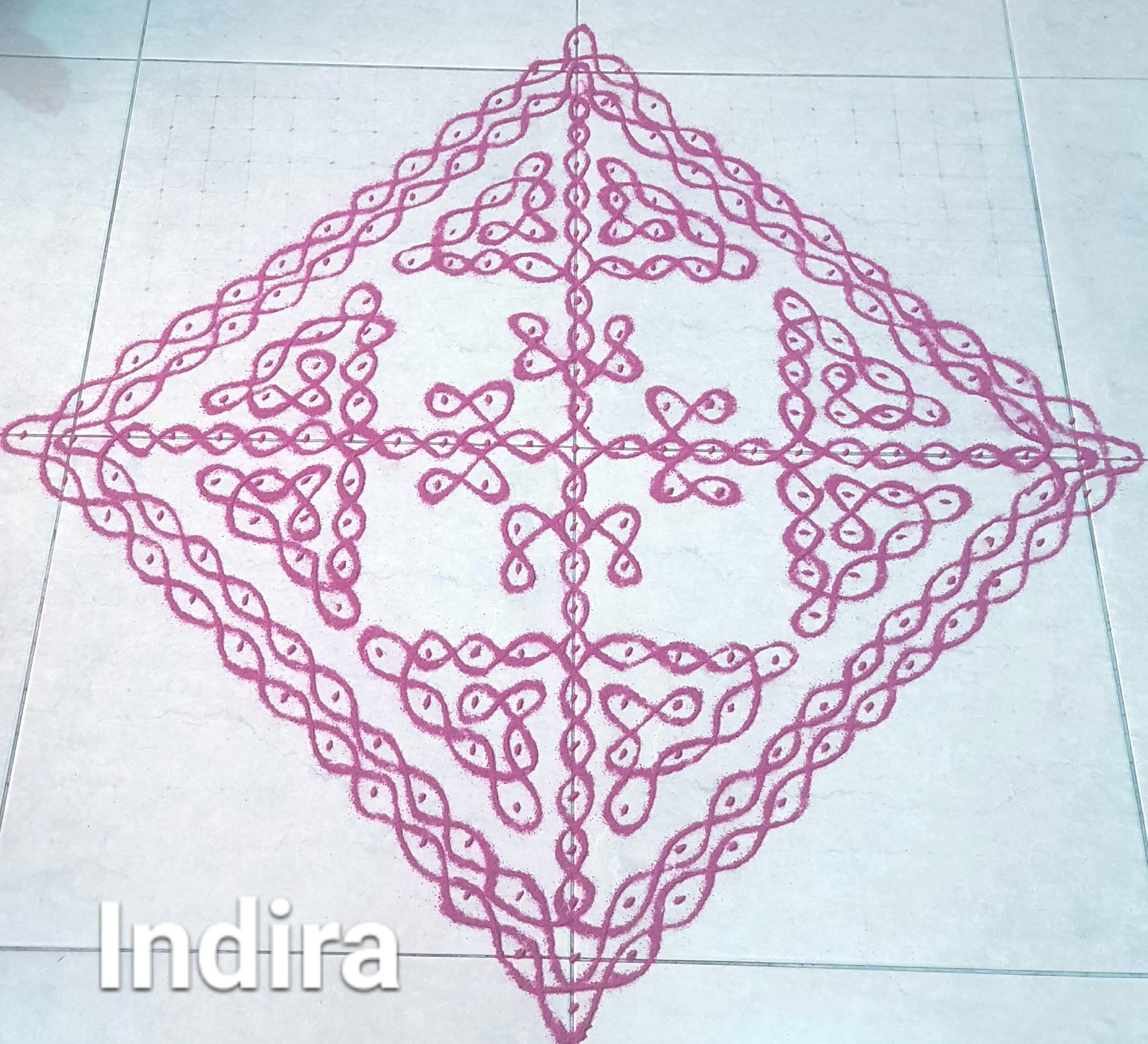 25 dots Sikku Kolam || contest chikku kolam