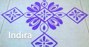 25 dots Purple Flowers kolam || Box Contest Kolam