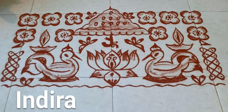25 dots Lotus and Birds kolam || contest kolam