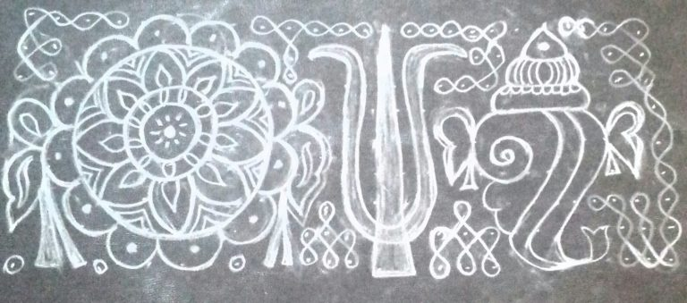 25 dots kolam for contest || Purataasi maasa kolam
