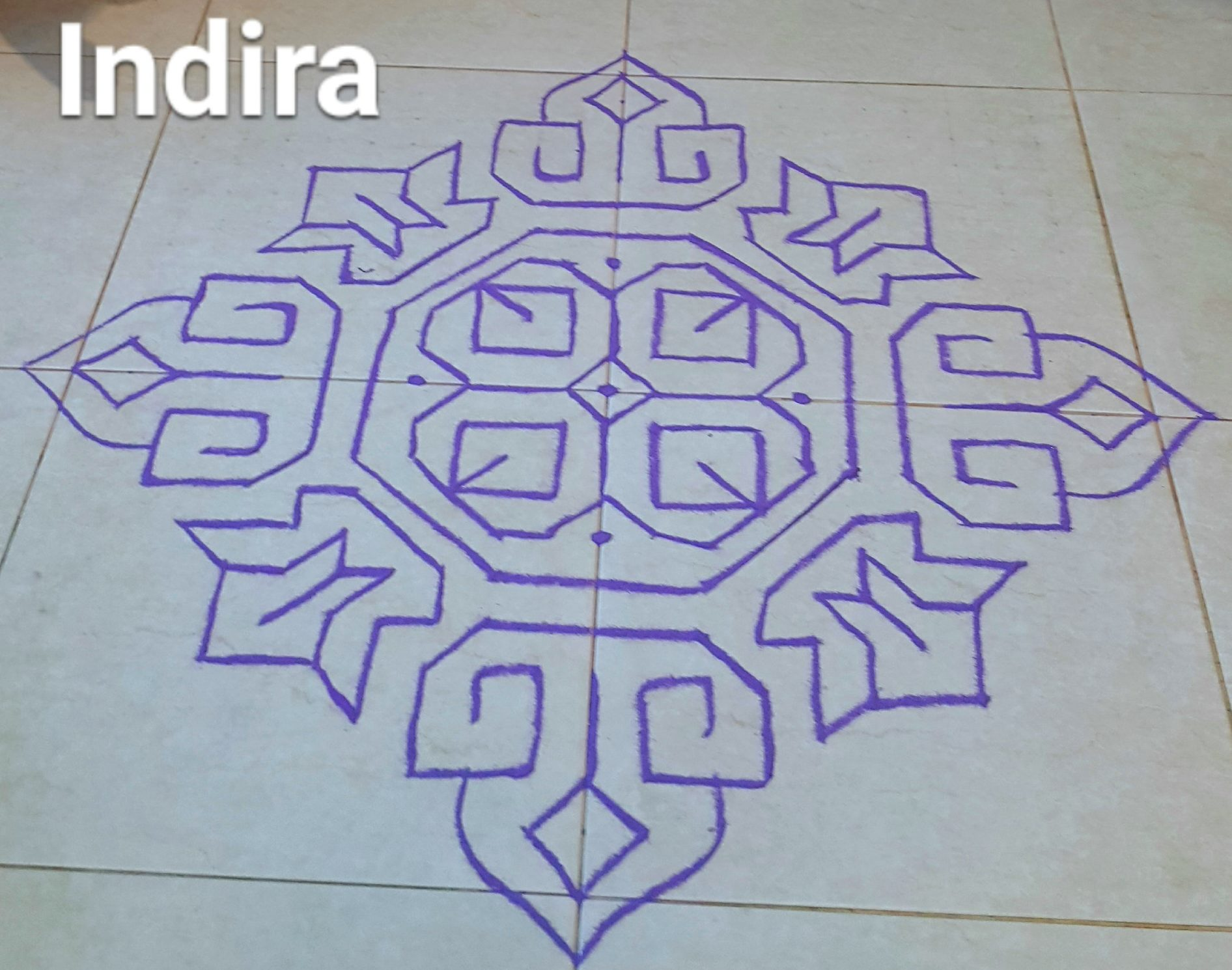 25 dots New design Kolam || contest kolam