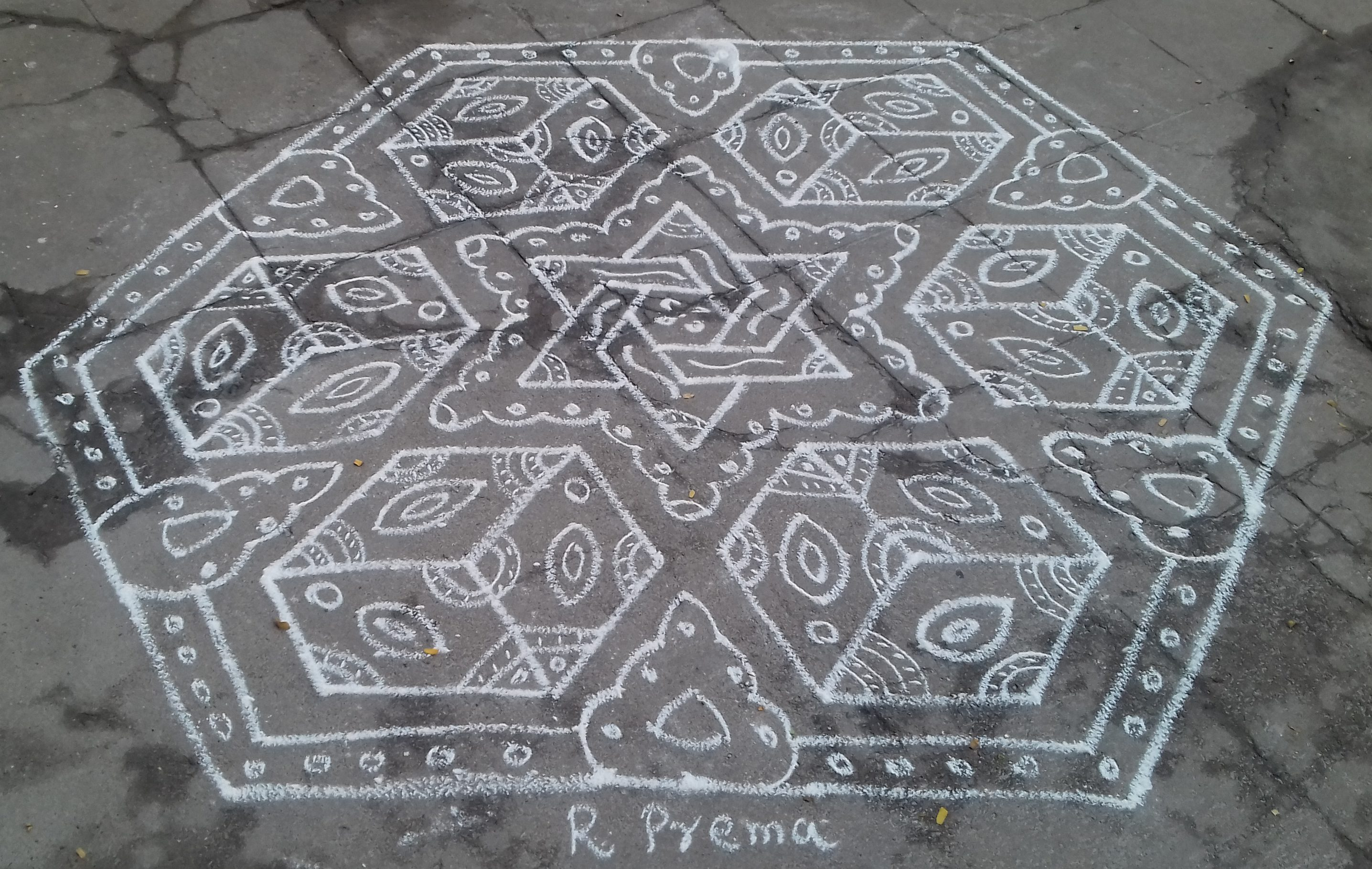 designed kolam || 25 dots Star kolam for contest