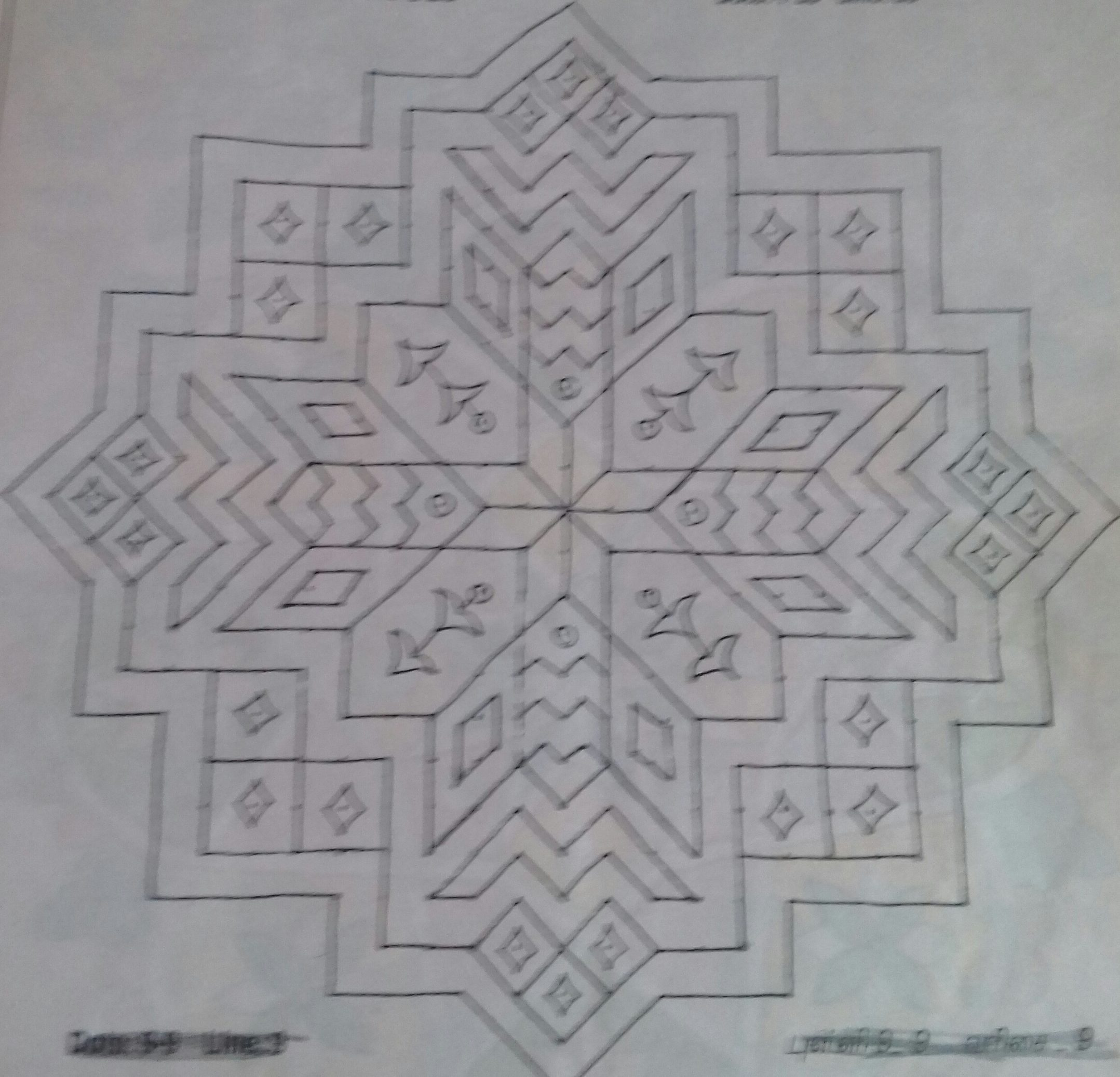 25 dots Line kolam for contest