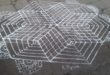Diamond kolam || 25 dots kolam for contest
