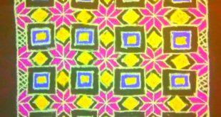 25 dots flower kolam || Mat kolam for contest