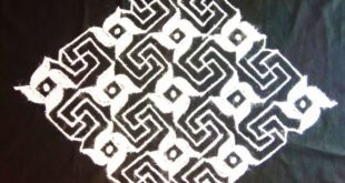 25 dots flower and Swasthik kolam || Contest Kolam