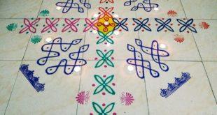 Uma - Flower 2 kolam || 25 dots contest Kolam
