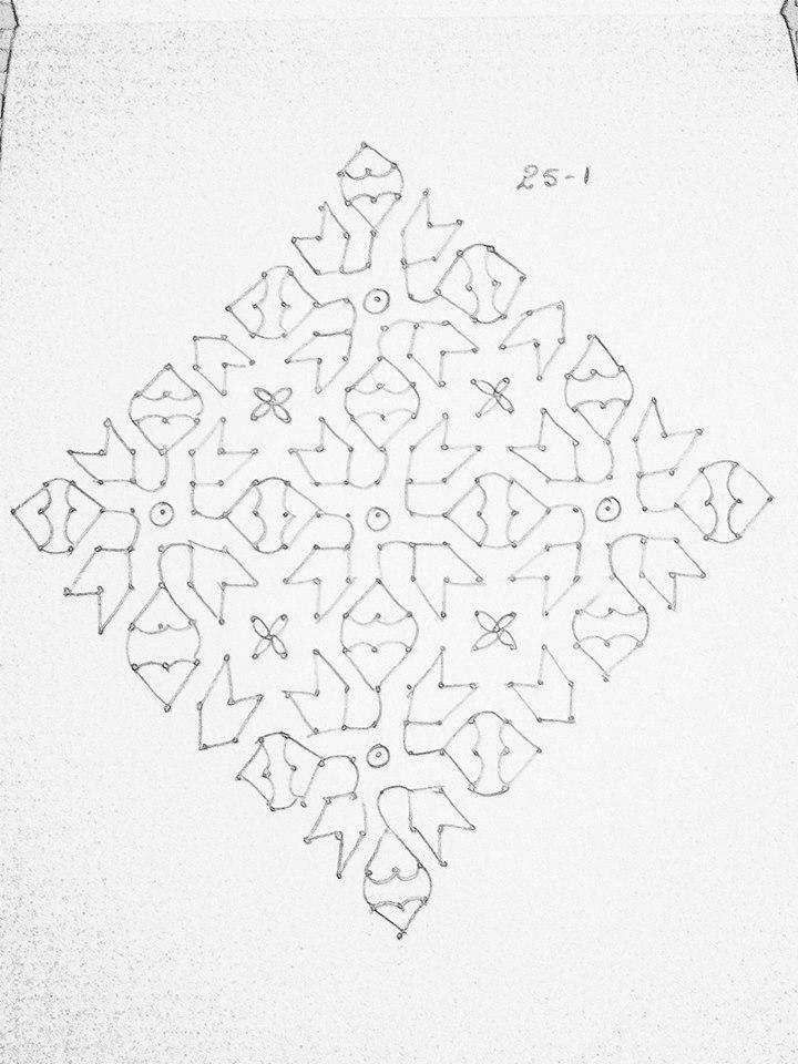 Uma - Heart kolam || 25 dots contest kolam