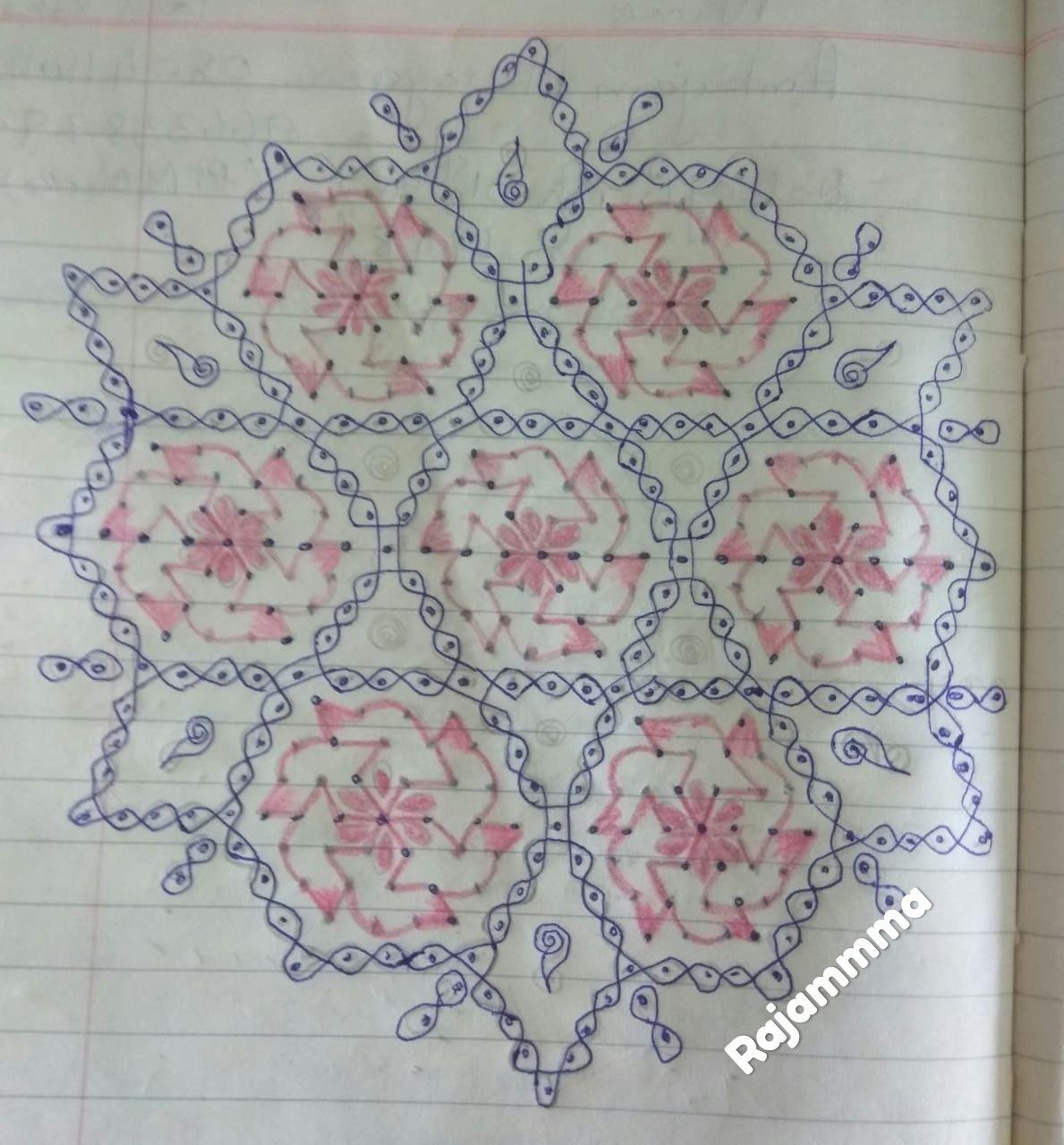 Poovilangu - Title || 25 dots Flower Sikku Kolam