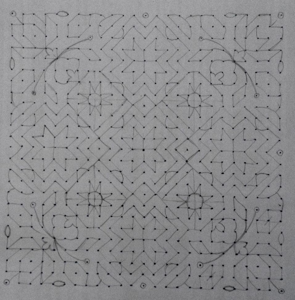 25 dots Star kolam || Contest Kolam