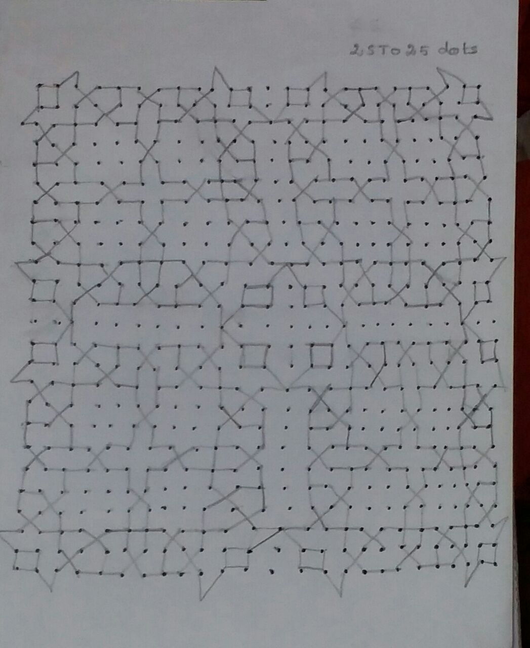 25 dots colorful square kolam || contest kolam