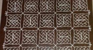 25 dots Celtic knot kolam || contest Kolam