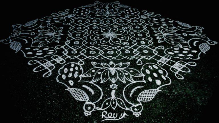 25 dots Peacock kolam || Fusion kolam for contest