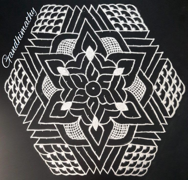 25 Dots Big sikku Kolam || Contest kolam 19