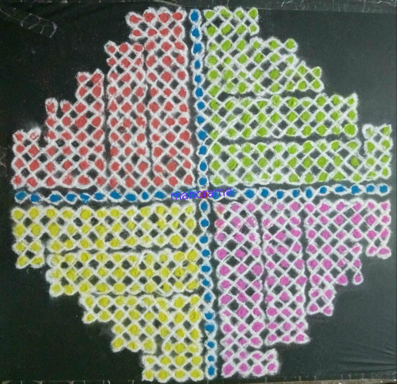 Colour Chikku kolam || 25 dots sikku kolam for contest