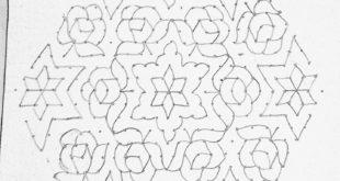 Uma - Rose kolam || 25 dots contest Kolam