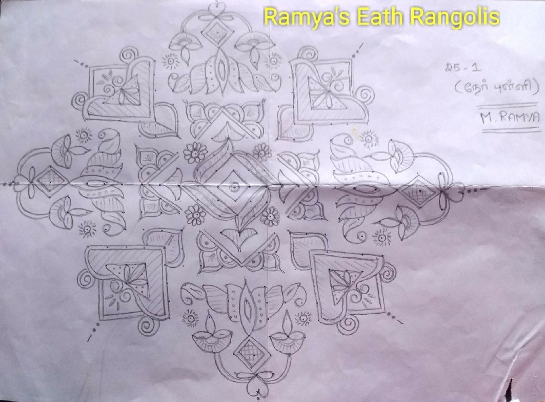 25 Dot Contest Kolam || Diya Rangoli