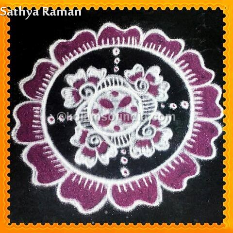 Daily Kolams, Small Rangoli