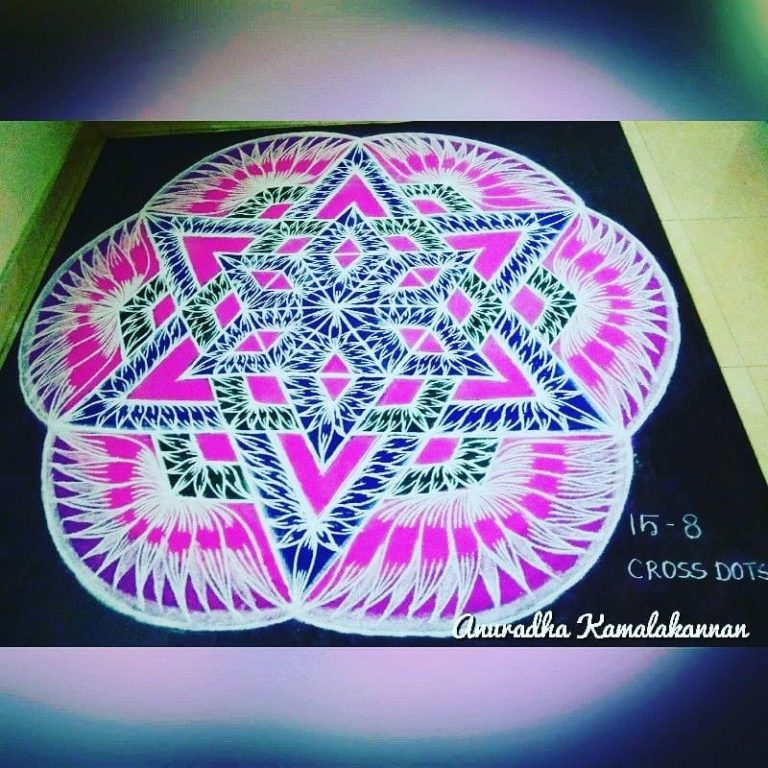 Lotus star Rangoli    15 dots Contest Kolam