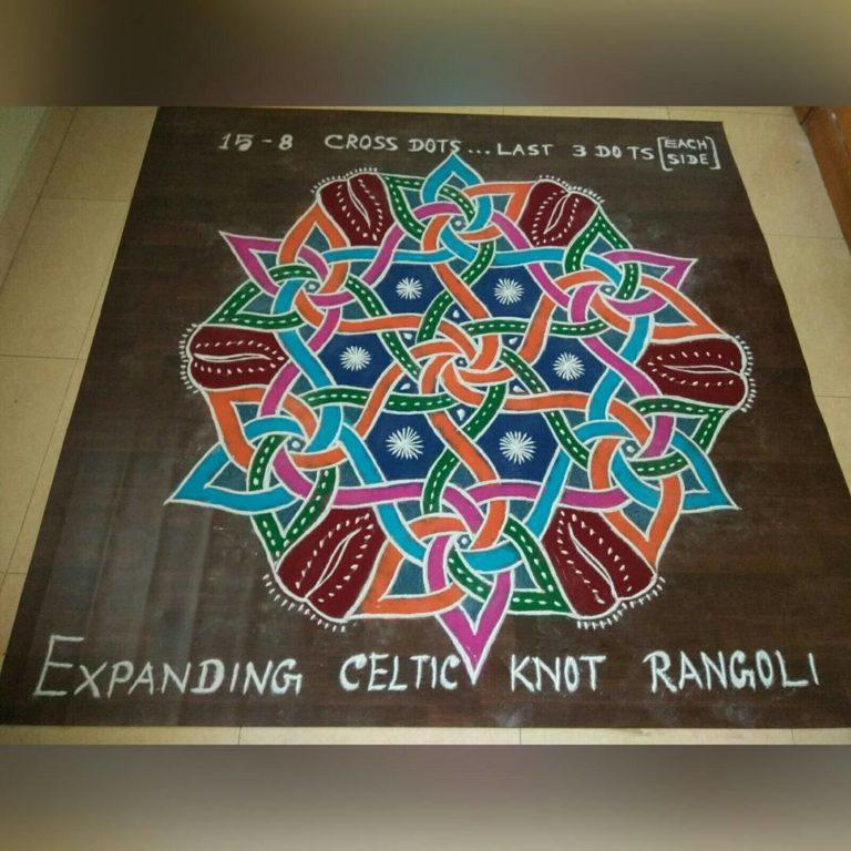 Celtic Knot Flower Kolam    15 dots kolam