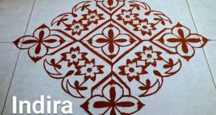 25 dots Flower Kolam || Contest Colour kolam