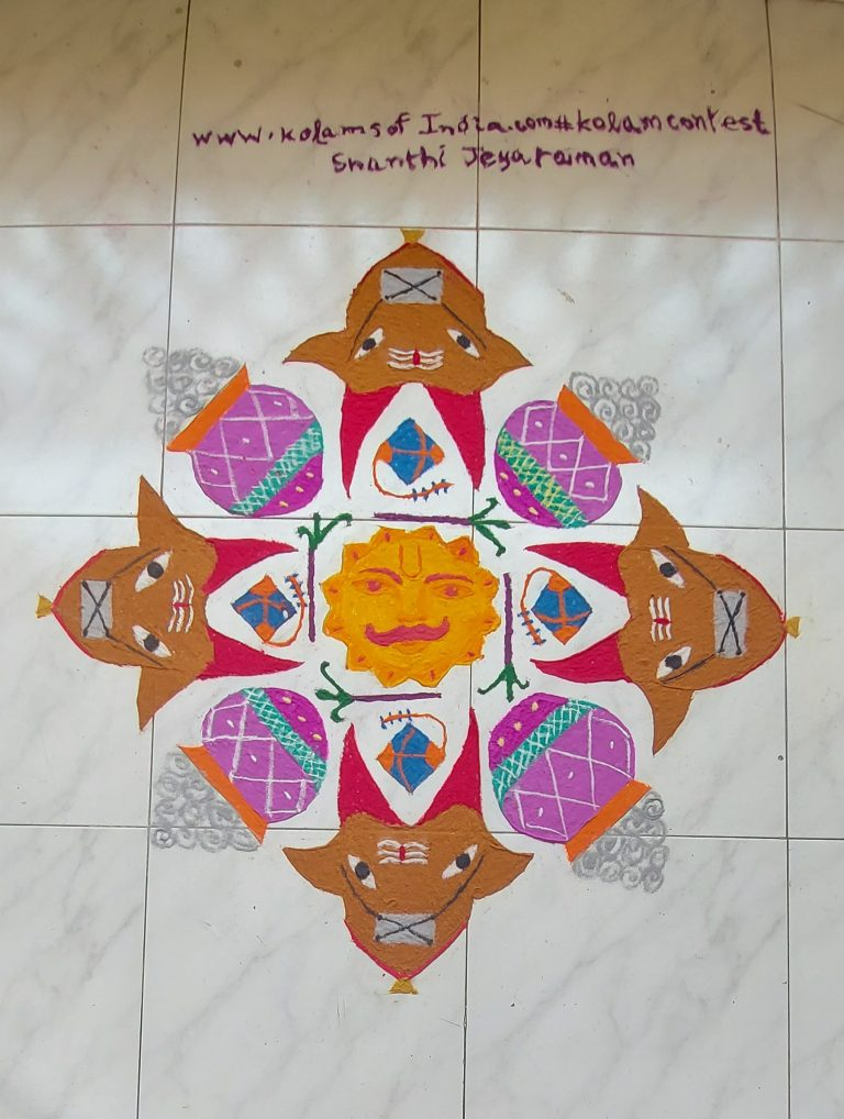 Pongal kondattam || Pongal Kolam Contest