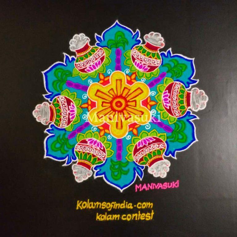 Pongal contest Kolam ||  21 Dots Sankranthi Muggulu